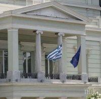 Заменят с електромобили служебните коли на гръцките депутати