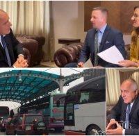 САМО В ПИК: Борисов с ексклузивно интервю за сръбската телевизия! Ето какво каза за Берлинската стена на Балканите и как едно време са спирали българите да не бягат в Югославия (ВИДЕО)