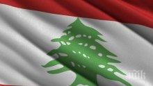 Отново блокирани улици и протести в Ливан