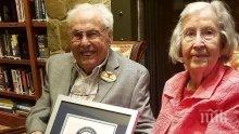 """За """"Гинес"""": Съпрузи от Тексас са най-старата двойка в света"""