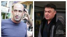 ФУТБОЛНА БОМБА: Война за трона на Боби Михайлов! Лечков скочи на Мишо Касабов - вицетата отиват на съд