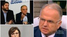 САМО В ПИК! Топ анализаторът Боян Чуков гневен: Нинова трябва да бъде изчегъртана от БСП, нарцисите не подават оставка! Градската десница да вдигне паметник на Каката
