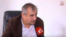 Футболният мениджър Лъчезар Танев обяви фаворита си за президент на БФС