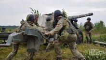 Украйна и проруските сепаратисти започнаха изтегляне на войски в Донбас