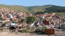 В Стара Загора ще се проведе общоградско залесяване