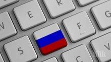 Интернетът в  Русия вече само срещу паспорт