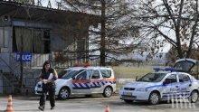 Муле на ало измамници отнася 2000 лева глоба за превоз на жертва