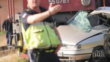 ИЗВЪНРЕДНО: Влак помля кола на прелез край Асеновград, има ранени