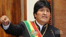 Ево Моралес призова за избягване на насилието при разрешаване на кризата в Боливия