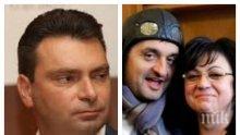 ЧЕРВЕН ПУЧ: Нинова и Добрев в опит да вземат главата на Калоян Паргов