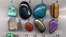 Кои скъпоценни камъни са най-подходящи за вашата зодия?