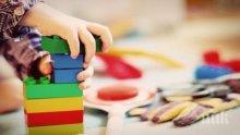 Злобни лелки в забавачките докарват деца до неврози
