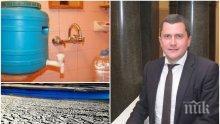 ЕКСКЛУЗИВНО В ПИК! Кметът на Перник с остър коментар за водната криза - ето какво обяви пред медията ни