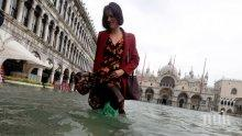 Венеция пак потъна под вода