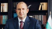 Румен Радев за 30-та годишнина от 10 ноември: Промяната е труден процес, а не еднократен акт