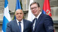 Вучич с ласкави думи към Борисов: Пристига нашият брат и ще се обърна към него на български