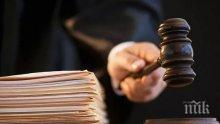 Стрелочник от Монтана бе осъден за домашно насилие