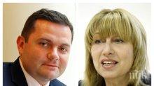 Нови червени депутати - Нинова подмени парламентарната група