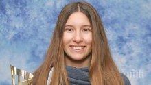 Звезди помагат на първата българка сноубордистка да участва в Зимната олимпиада за младежи