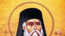 СВЕТЪЛ ДЕН: Почитаме един от най-великите съвременни светци - пред него се прекланят милиони православни