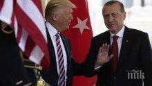 Президентът на Турция пристига на двудневно посещение във Вашингтон
