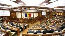 Парламентът на Молдова ще разгледа вота на недоверие срещу правителството