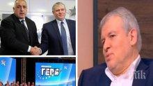 Лидерът на СДС Румен Христов: Ударът по дясното на изборите дойде от ДеБъ