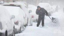 РАННА ЗИМА: Чакат рекордно ниски температури в източните части на САЩ