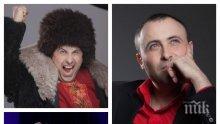 КЪСМЕТЛИЯ: Руслан Мъйнов пламна като факла - комикът на два пъти се разминава със смъртта на косъм