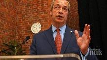 Найджъл Фараж предупреди Борис Джонсън, че остава малко време за формирането на предизборен пакт