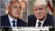 ПЪРВО В ПИК: Тръмп приема Борисов в Белия дом на 25 ноември