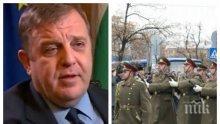 ЕКСКЛУЗИВНО: Каракачанов с остър коментар за дереджето на армията и обидните думи на Макрон! Вицепремиерът доволен от бюджета за ресора, догодина ще е над 2 млрд. лева