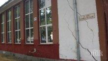 Ремонтите в пловдивските гимназии се отлага за напролет