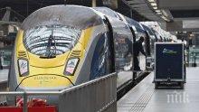 Безплатни железопътни билети разкриват Европа на младите