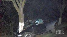"""КАМИКАДЗЕ: """"Фолксваген"""" се заби в дърво, затвори Подбалканския път"""