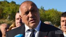 Борисов участва в откриването на новоизградения участък на магистралата от границата ни до Ниш