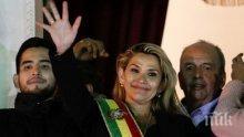 ИЗНЕНАДА: Опозиционна депутатка се обяви за президент на Боливия
