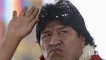 Президентът на Боливия подава оставка