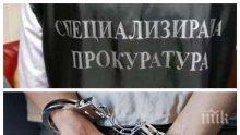 ИЗВЪНРЕДНО В ПИК TV: Спецпрокуратурата с разтърсващи разкрития за заловена престъпна група (ОБНОВЕНА)
