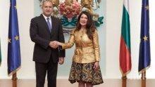 След екшъна на колела с премиера Борисов - посланик Херо Мустафа се срещна и с Румен Радев