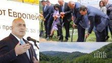 ПЪРВО В ПИК TV: Борисов вози Н. Пр. Херо Мустафа. Възмутен е от следизборните напъни на Манолова: И аз искам касиране на президентските избори (ОБНОВЕНА)