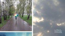 НОЕМВРИЙСКА ПРОЛЕТ: Дъждовете ще се усилят, но температурите ще достигнат до 24 градуса