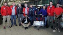Антарктиците ни излитат утре с полет AZ 521