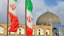 Иран няма намерение да отстъпва пред САЩ