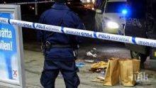 Бивш британски таен агент е открит мъртъв в Истанбул