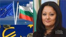 ГОРЕЩА ЛИНИЯ: Лиляна Павлова със страхотна новина за България! Брюксел не предвижда орязване на парите за кохезия и земеделие