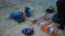 ШАБЛА-2: Над 1 тон кокаин изплуваха от Атлантическия океан