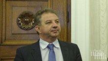 Шефът на парламентарната комисия за конфликт на интереси каза кога КПКОНПИ ще има нов началник