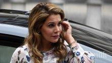 Започнаха изслушванията по делото за съдбата на децата на йорданската принцеса Хая и съпруга ѝ емира на Дубай