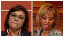 ЧЕРВЕН ПАТОС: Корнелия Нинова се поклони пред новите кметове на БСП - в прочувственото писмо няма дума за разгромното поражение от ГЕРБ и резила на Мая Манолова в София
